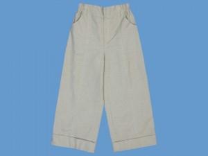 Pan Samochodzik (a6) spodnie art. 164k - MN-07-01-4-1400