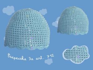 Ażurowa Czapeczka 3a art. 712 - MN-07-01-3-1364